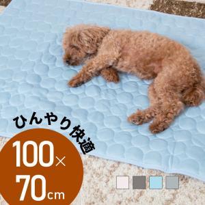 ひんやりマット 冷感敷きパッド XLサイズ 犬用 小型犬 中型犬 大型犬 猫用 冷感 ひんやり クー...