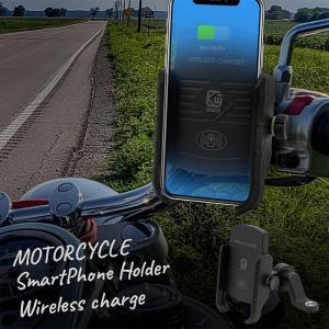 スマホホルダー バイク アルミ 防水 充電器 ワイヤレス Qi スマホ ホルダー 車載 ミラー ハン...