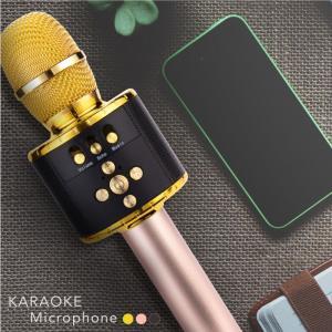 カラオケマイク bluetooth 家庭用 ワイヤレスマイク テレビ 接続 D18 練習 録音 家 ...