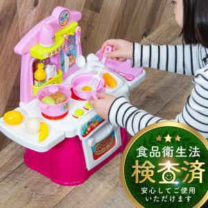 お店屋さんごっこ おもちゃ おままごと セット キッチンセット 知育玩具 23pcs おみせやさん レンジ オーブン 食器 食材 調味料 3歳以上 _85275の画像