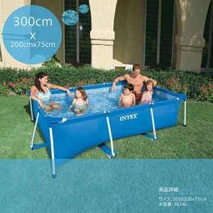 プール 大きなプール 300cm×200cm ビニールプール 屋外 水遊び 水浴び レジャー   あすつく対応 _85410|ksplanning