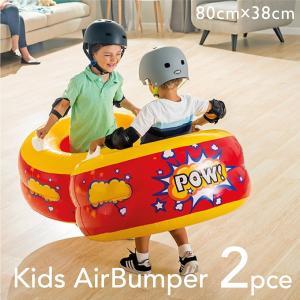 【決算セール】 おもちゃ 子供 室内 intex キッズ エアーバンパー 80cm×38c 2個セッ...