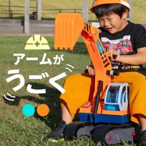 ショベルカー 乗用玩具 足けり おもちゃ 屋外 室内 はたらくくるま ヘルメット 子供用 乗れる 手...