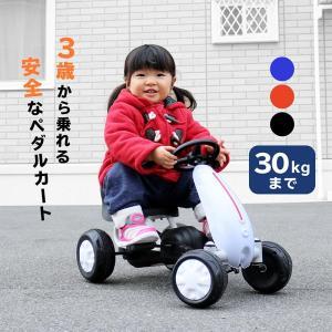 乗用玩具 足こぎ ペダルカート 4輪 耐荷重30kg ゴーカート 四輪バギー 男の子 女の子 子供 ...