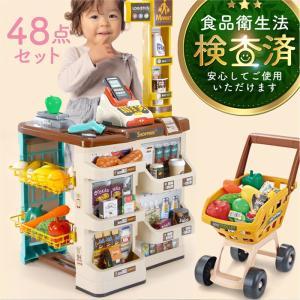 お店屋さんごっこ おもちゃ おままごとセット プラスチック ままごと ごっこ遊び お店やさん 食材 ...