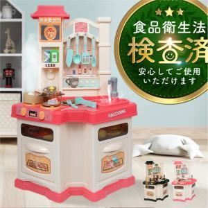 ままごと キッチン ままごとセット プラスチック ままごとキッチンセット 食材 野菜 蛇口 調理器具...