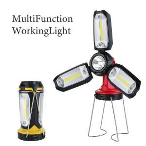 ランタン LED 充電式 USB ワークライト CREE COB面発光 作業灯 生活防水  スマホ ...