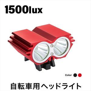 自転車ライト 充電式 高輝度 CREE製 LEDライト 2灯式 アルミ製ボディ 選べる2色 ヘッドバ...