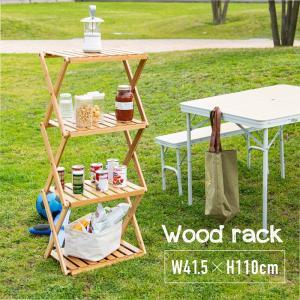 キャンプ テーブル 木製 コンパクト 軽量 キャンプ 4段 折りたたみ ラック シェルフ ガーデニン...
