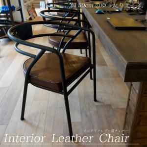 インテリアチェアー 椅子 カーフレザー調チェア アンティーク 一人用 一脚 いす イス おしゃれ シンプル 北欧モダン ダイニングチェア   _87155