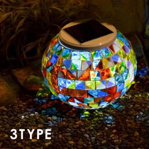 ソーラーライト 屋外 防水 ステンドグラス ランプ 置き型 ガーデンライト おしゃれ 北欧 自動点灯...