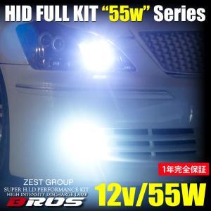 HID 55Wシングルバルブ HIDキット フルキット フルセットH1/H3/H3C/H4/H7/H8/H9/H10/H11/H16/PSX24w/PSX26w/HB3・HB4/安心1年保証/BROS/送料無料/@a039|ksplanning