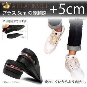 インソール 中敷 身長/3.5cm/5cm 二段階高さ調整 シークレット/ヒールアップ  メンズ/中敷き/23〜25cm/革靴/スニーカー/ブーツ  _81032(9708)