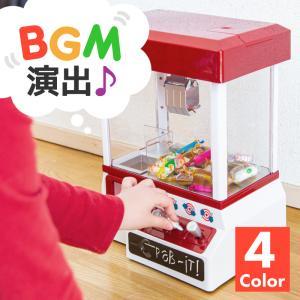 ゲームセンターで人気のUFOキャッチャーが自宅で楽しめる♪ 専用コイン付きでBGMも流れて本格的なク...