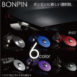 ボンネットピン フラットタイプ カーボン メタルタイプ ボンピン 車検OK 2個セット  黒カーボン...