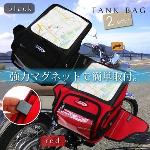タンクバッグ バイク 大容量 ツーリングバッグ 強力マグネット レインカバー付き タンクバック ツールバッグ レッド/赤 ブラック/黒 バイク用 @ _a598|ksplanning