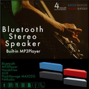 スピーカー bluetooth MP3プレーヤー ハンズフリー FMラジオ カラフル 4色 スマホ ...