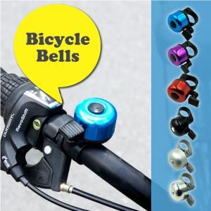 自転車 ベル 自転車用 鈴 警音器 クラクション 全6タイプ  レッド ブルー パープル パープル ...