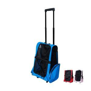 ペットキャリーカート 4WAY リュックサック バック ドライブボックス 3色  ブルー ピンク レ...