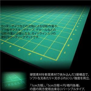 A4サイズ カッティングマット 両面仕様 _75012|ksplanning