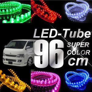 LED チューブライト 96cm/96LED 両側配線 LEDチューブ 選択6色 アンバー/ピンク/ブルー/ホワイト/レッド/グリーン @a081|ksplanning
