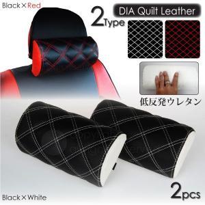 ネックパッド 低反発 ダブルステッチ キルティング PVCレザー 赤/黒 白/黒 2個 ネックパット/ネックピロー/クッション @a439(s439)|ksplanning