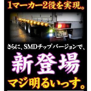 LEDサイドマーカー 24V マルチSMDLED12発 2個セット カラー選択 @a152|ksplanning