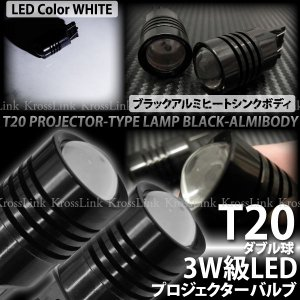 T20ウェッジ球 3WLEDプロ黒ボディ ホワイトダブル球 _23193|ksplanning