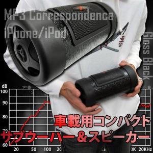車載スピーカー アンプ内蔵 MP3再生 グロスブラック _45011|ksplanning