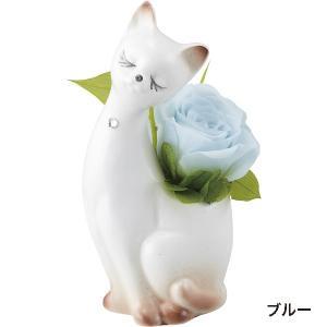 花 プティキャット(プリザーブドフラワー)|kss-s