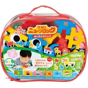 知育玩具 おもちゃ ニューブロック はじめようバッグ ブロック kss-s