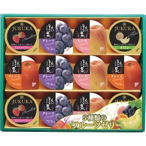 お中元 ゼリー 5種類のフルーツゼリー 詰め合わせ 12個入 kss-s