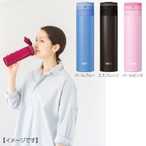 ステンレスボトル サーモス ケータイマグ(450ml)|kss-s