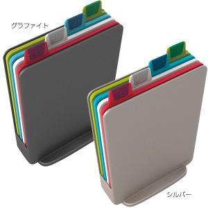スタイリッシュなケースに収納されたインデックス付まな板4枚セットのミニサイズ。・小さいサイズなので気...