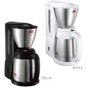 ステンレス製真空二重ポットだから保温性がありコーヒーが煮詰まりません。また、氷を入れて香り高いアイス...