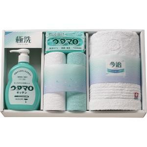 石鹸・キッチン洗剤ギフト ウタマロ 作業着洗い 石鹸セット 贈り物に最適|kss-s