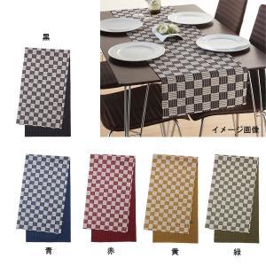 テーブルランナー(縞市松)両面柄違いテーブルウェア テーブルセンター ギフト|kss-s