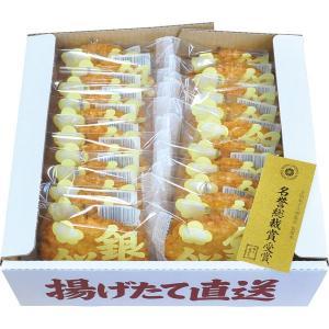 銀座花のれん 銀座餅(21枚)お菓子 和菓子 詰め合せ セット|kss-s