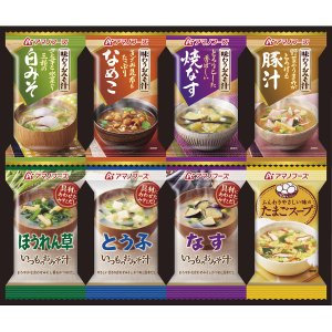 アマノフーズ フリーズドライバラエティギフト アマノフーズ味噌汁 スープ|kss-s