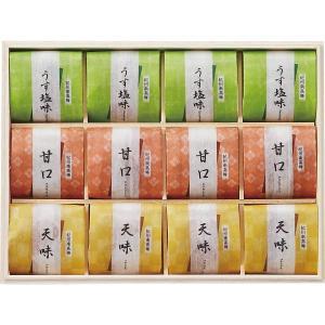 JA和歌山農協連 紀州南高梅3種詰め合せ お返し 梅干 食べ比べ|kss-s