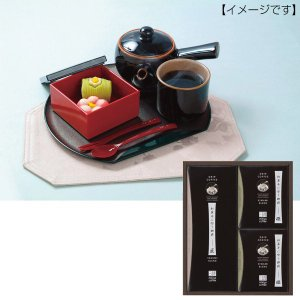 実は相性抜群の和菓子と珈琲、京都生まれのミキヤコーヒーはそこに着目し、いろんな和菓子に合う様にそれぞ...