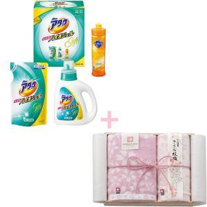 花王アタックバイオジェルギフト&今治謹製(さくら)詰め合わせ洗剤 洗濯|kss-s