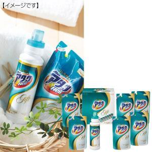 花王 ウルトラ アタックネオ 洗濯洗剤 詰め替え 液体|kss-s