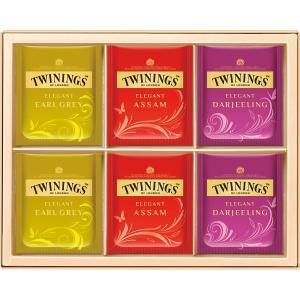 マスカットの香りとたとえられる「ダージリン」から人気の「アール グレイ」まで、トワイニング紅茶の魅力...