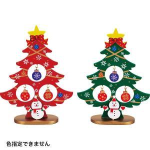 クリスマス ツリー スノー&スター ミニクリスマスツリー /...