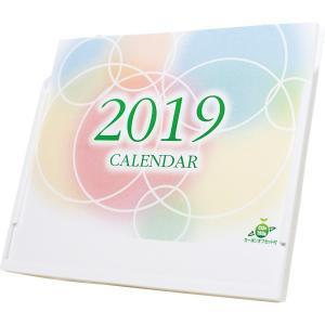 3wayマルチカレンダー 2019 壁掛け コンパクト 名入れ可|kss-s