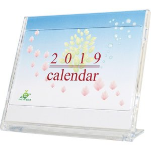 マルチ卓上カレンダー 2019 ホワイトボード付 コンパクト 名入れ可