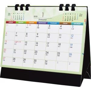 グリーンエコカレンダー(B6サイズ)2018 卓上 リング式 コンパクト 名入れ可|kss-s