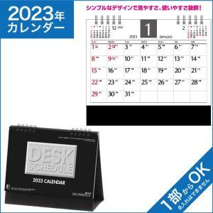 卓上カレンダー デスクスケジュール2018 リング式 コンパクト 名入れ可|kss-s