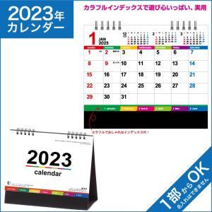 卓上カレンダー カラーインデックス2018 リング式 コンパクト 名入れ可|kss-s